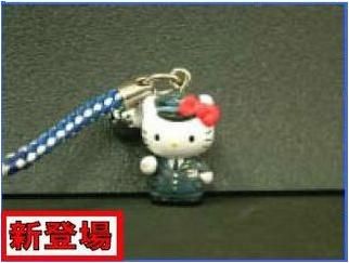kitty 電話繩
