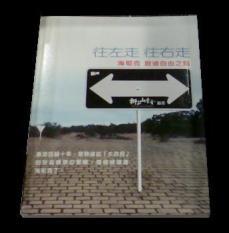 hayet-book.jpg