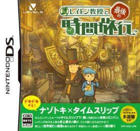 layton-time-travel