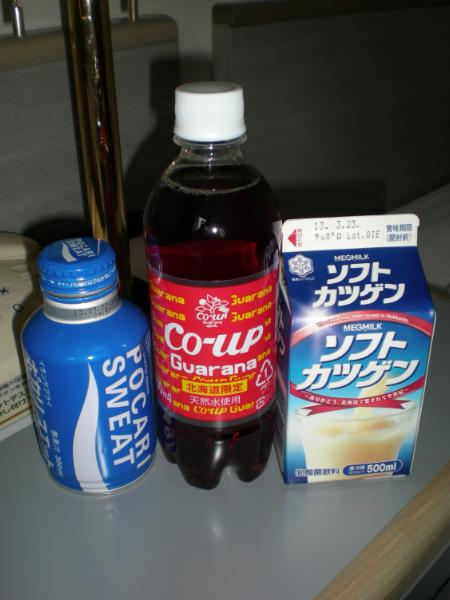 drinks in Hokkaido