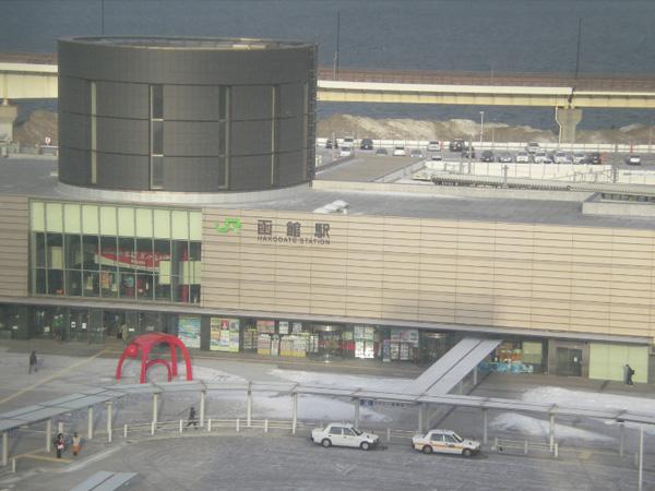 Hakodate Station