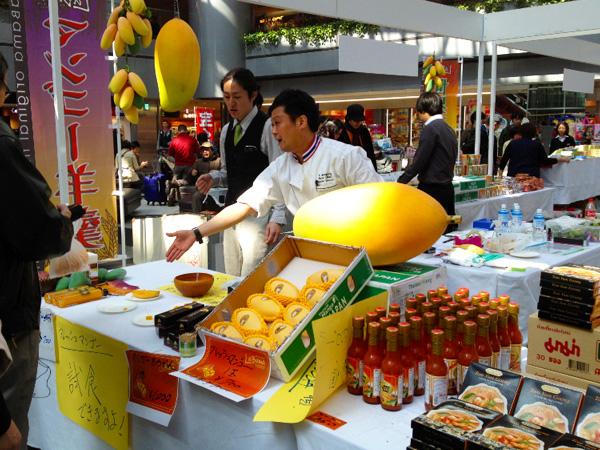 Thai Fair