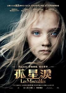 Les-miserables-movie-poster11-213x300