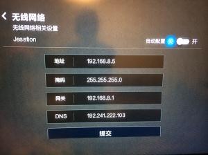 喺香港睇欧美剧