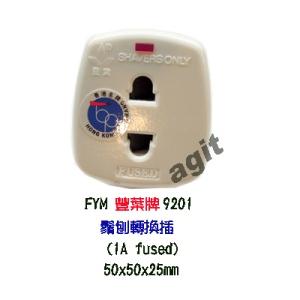 FYM9201-AG400