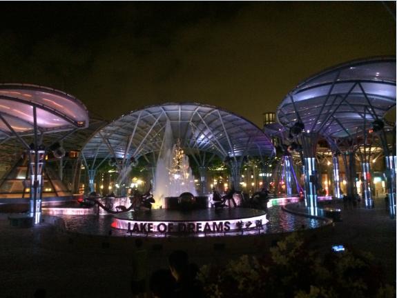 Fountain 0805