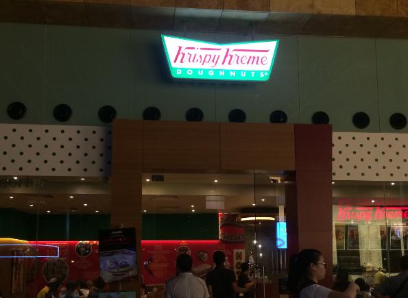 Krispy Kreme 0805