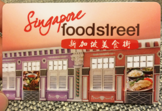 foodstreet card