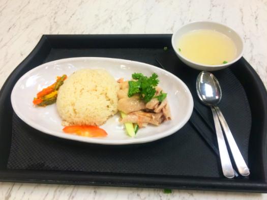 Hai Nan Chicken Rice