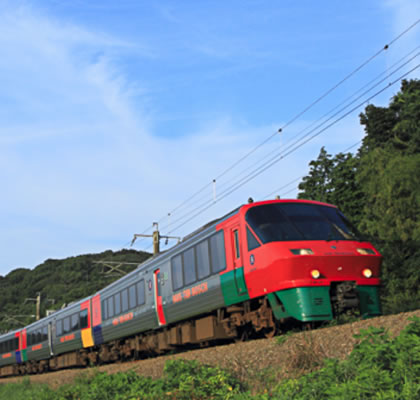 Huis Ten Bosch Train