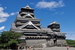 Kuma Castle