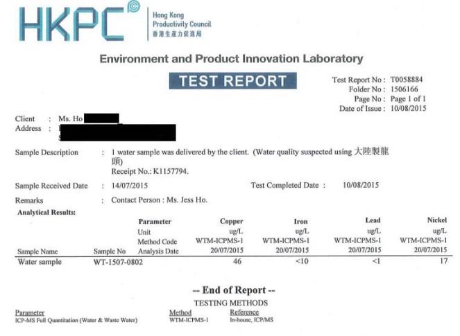 HKPC Result