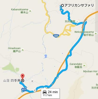 Map from African Safari to Shikian