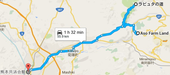 Map from Aso Farm to Laputa Road to Kumamoto
