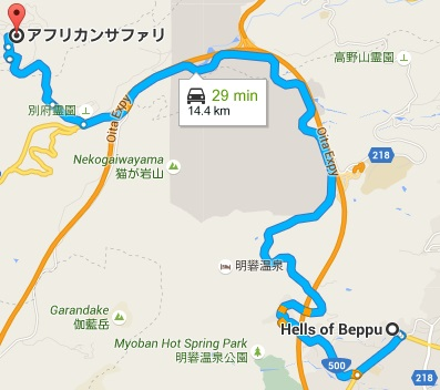Map from Hells of Beppu to African Safari