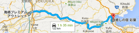 Map Tosu outlet to beppu