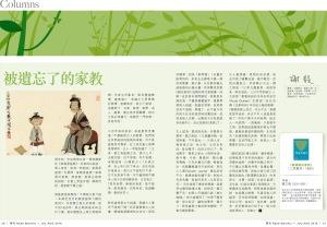 閱刊P30-31
