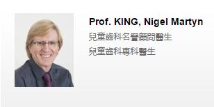prof-king